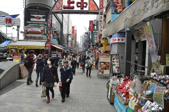 Ueno : Entrance