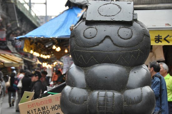 Ueno : Lucky Cat