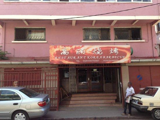 Korea Barbecue Restaurant : entrance