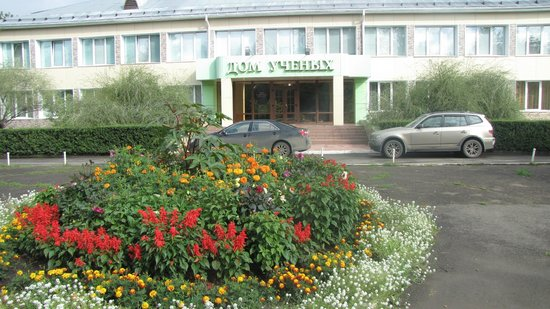 Dom Uchenyh