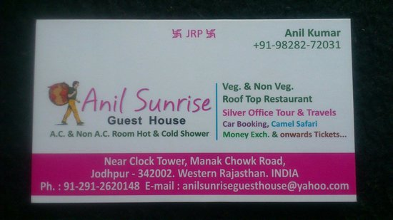 Anil Sunrise Guest House Restaurant: Name Card