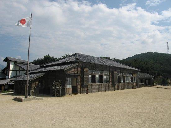 Shodoshima International Hotel : misakinobunnkyoujyou