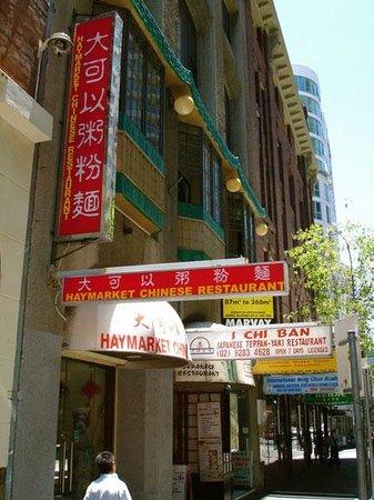 Haymarket Chinese Restaurant