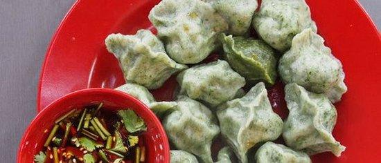 Dumpling & Noodle House