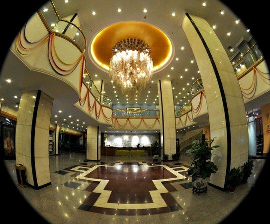 Peony Hotel: Main Reception