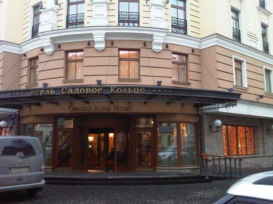 Garden Ring Hotel : general enterence
