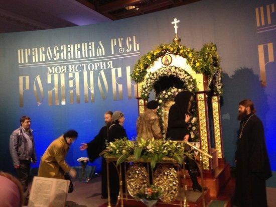 "Manezh Central Exhibition Hall : Выставка ""Православная Русь.Романовы"""
