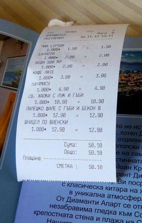 Diamanti Hotel : Ресторан Diamanti, чек за ужин с тремя горячими