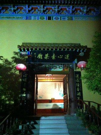 LianXin Su CaiGuan