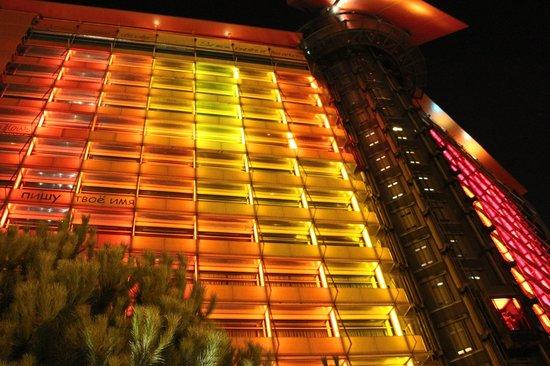 Silken Puerta America: Nightly exterior