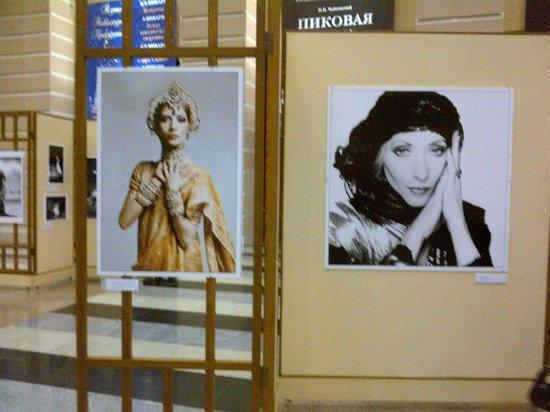 The Moscow Academic Musical Theatre of Stanislavskiy and Nemirovich-Danchenko : バヤデールの振り付けをしたレジェンドナタリアマカロバの写真展