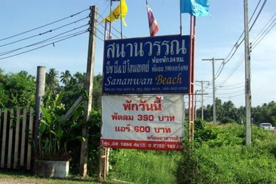 Sananwan Beach B&B : Sign on Left coming south from Bang Saphan Noi on 1015