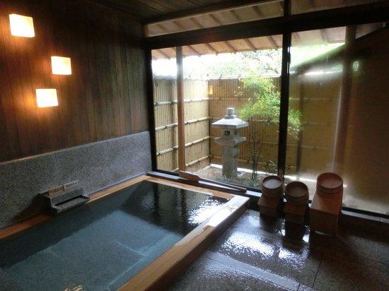 Umenoya: 「花藻の湯」