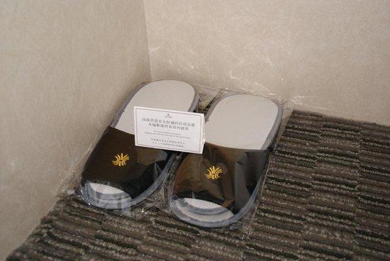 Grand Hi-Lai Hotel Kaohsiung: Room 3625