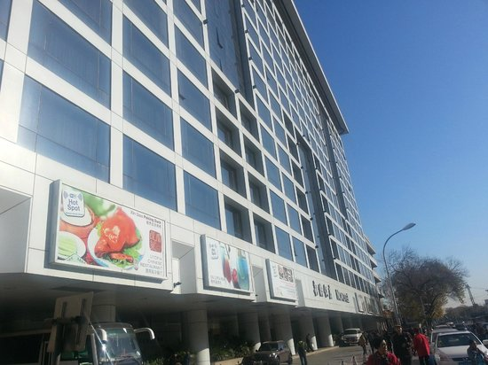 Novotel Xinqiao Beijing: Novotel Xinqiao From the outside