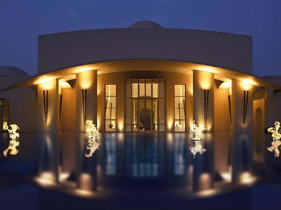 Trident, Gurgaon: Entrance, night view