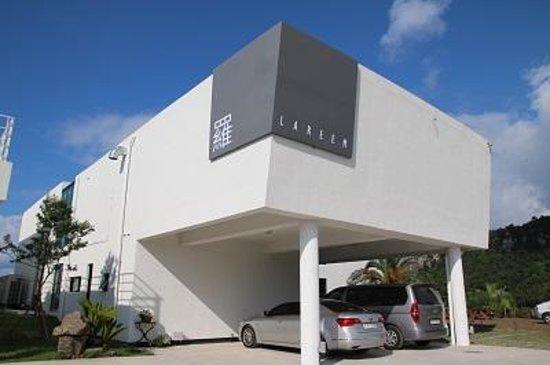 Lareem Boutique Hotel: getlstd_property_photo