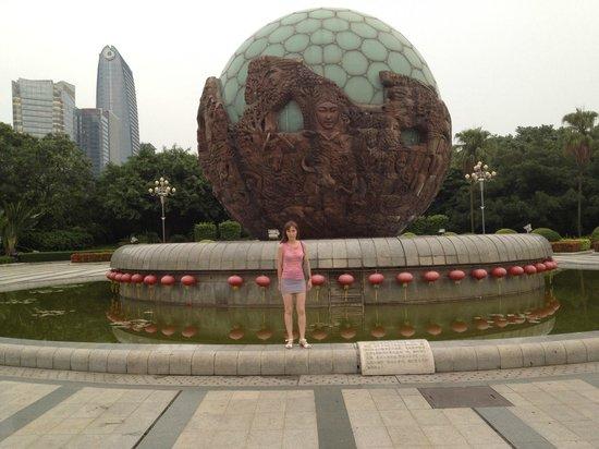 Lixiang Park