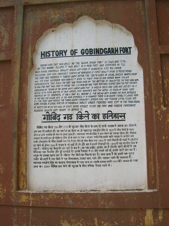 Gobindgarh Fort : History narrated