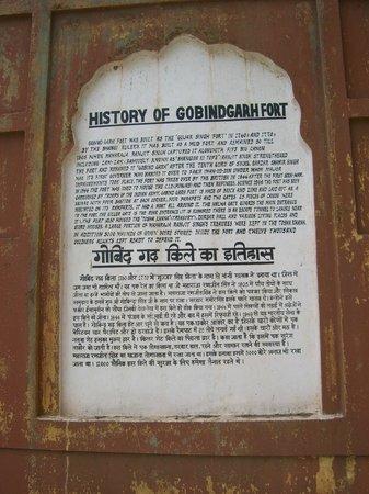 Gobindgarh Fort: History narrated