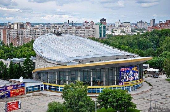 Novosibirsk, Ryssland: Новосибирский цирк