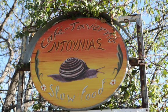 Drakona, Greece: The Tavern Logo