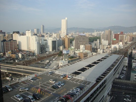 Hotel Granvia Hiroshima: view from room