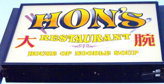 Hon's House of Noodles