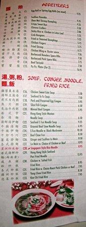 Hon's House of Noodles: Pho Hon, Cranston, RI Menu 8 by Godenar