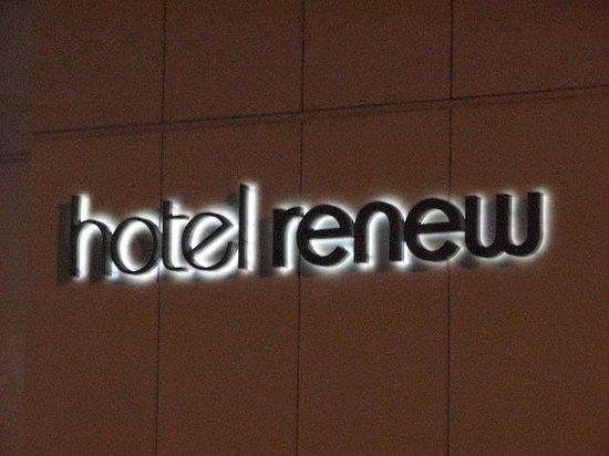 Hotel Renew: Street Shot