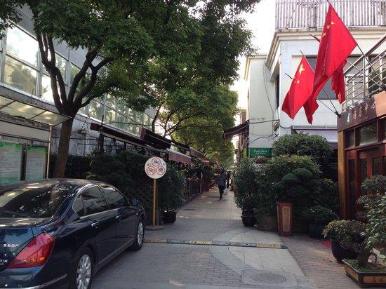 上海老外街101