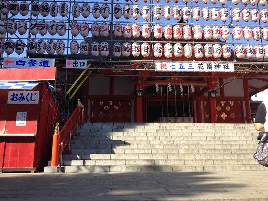 Hanazono Shrine: 拝殿
