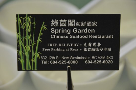 Bright Yellow Sign Picture Of Spring Garden Chinese Seafood Restaurant New Westminster