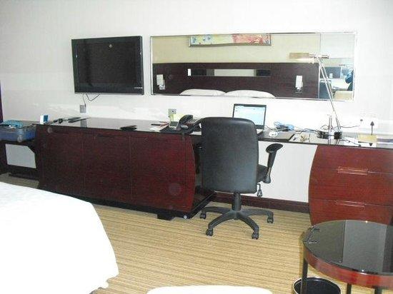 Ramada Plaza Lianyungang: 室内、机