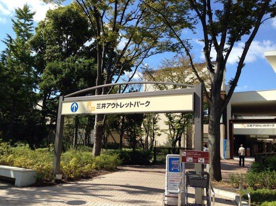 Mitsui Outlet Park Kurashiki: 三井アウトレットパーク