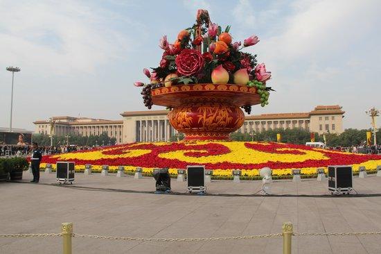 Courtyard 7: Tiananmen square