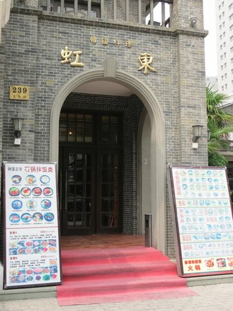 Shanghai Duolun Road Cultural Celebrities Street : 多倫路文化民人街-32