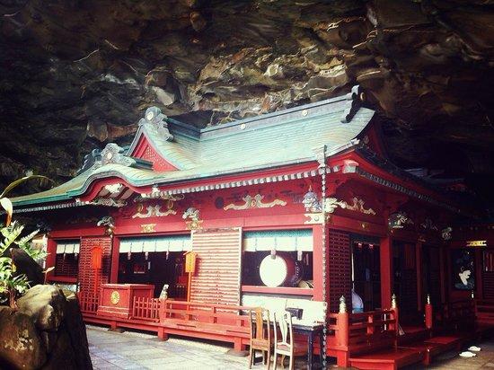 Richmond Hotel Miyazaki Station-Side: Udo Shrine