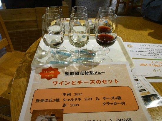 Suntory Tominooka Winery : tasting
