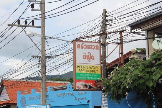 Krua Savoey Restaurant