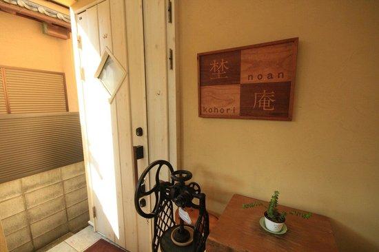 Noan : 2階席への入り口。玄関で靴を脱いで階段を上がります。