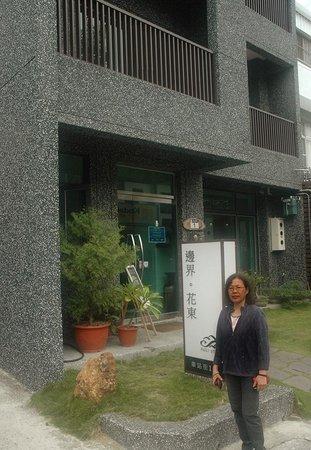 Fuli Stay Hotel