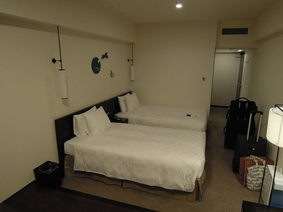 Royal Park Hotel The Kyoto: Bedroom