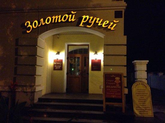 Zolotoi Ruchei: Вход