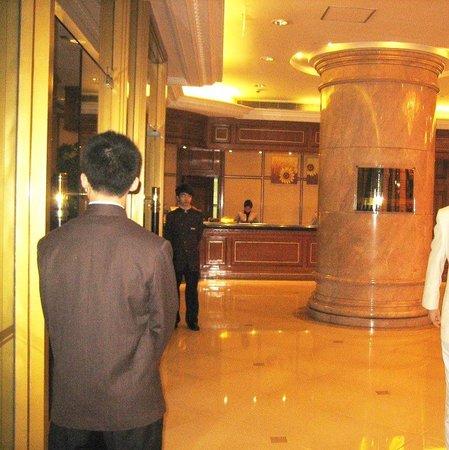City Hotel Shanghai: フロント