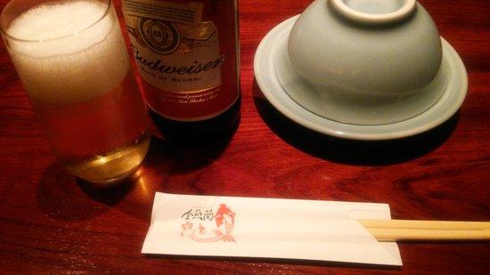 Asian Dining Kingyoran : かわいい箸袋
