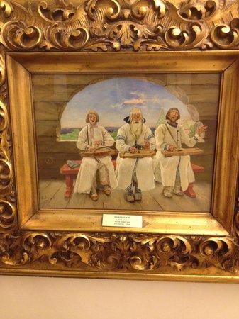 Perm State Art Gallery: Васнецов
