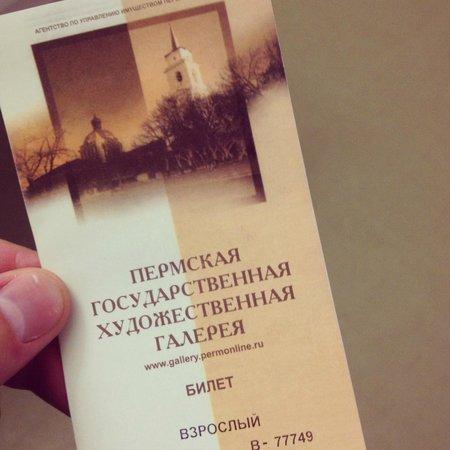 Perm State Art Gallery: Входной Билет