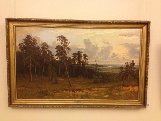 Perm State Art Gallery: Шишкин