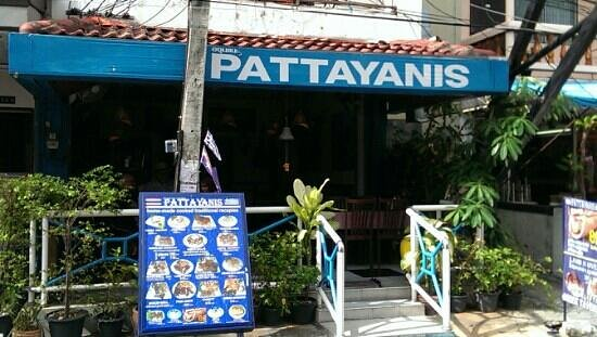 Pattayanis Greek Taverna : put it on your to do list